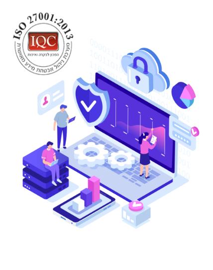 איור המתאר אבטחת מידע: אנשים עובדים על מחשב ענק עם סמלים של ביטחון מידע וסודיות. לוגו תקן ISO 27001