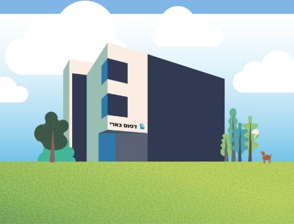 איור של מבנה הדפוס על רקע שמיים כחולים ודשא ירוק
