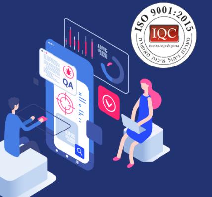 איור המתאר ניהול איכות: גבר ואישה יושבים מול הפשטה של נתונים במחשב. לוגו ISO 9001:2008