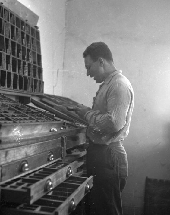 בבל בסדריה, 1948